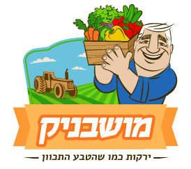 final-Moshavnik-logo_rev2